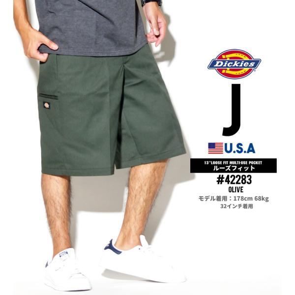 ディッキーズ ワークハーフパンツ ショートパンツ メンズ 大きいサイズ Dickies USA企画 Loose Fit Multi-Use Pocket Work Shorts #42283 deep 11