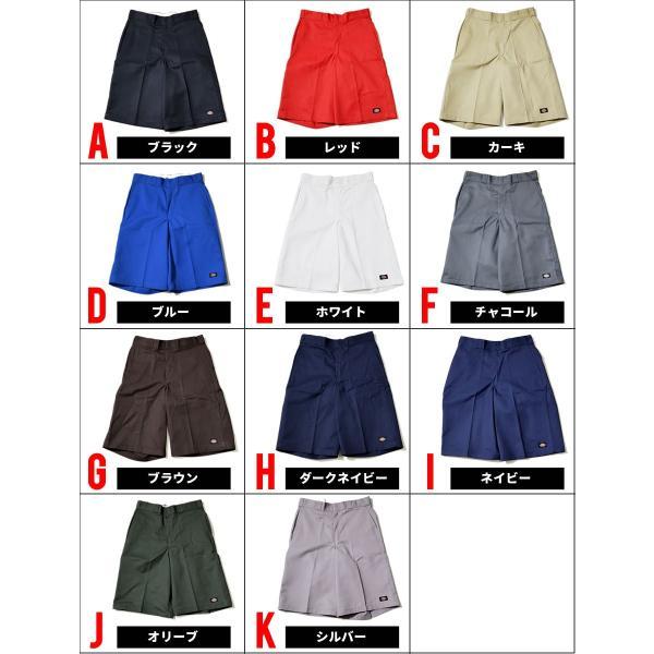 ディッキーズ ワークハーフパンツ ショートパンツ メンズ 大きいサイズ Dickies USA企画 Loose Fit Multi-Use Pocket Work Shorts #42283 deep 20