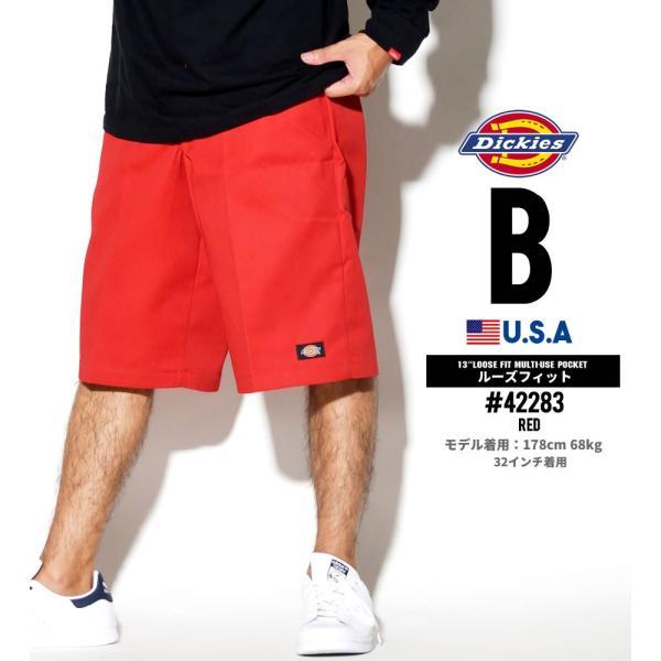 ディッキーズ ワークハーフパンツ ショートパンツ メンズ 大きいサイズ Dickies USA企画 Loose Fit Multi-Use Pocket Work Shorts #42283 deep 03