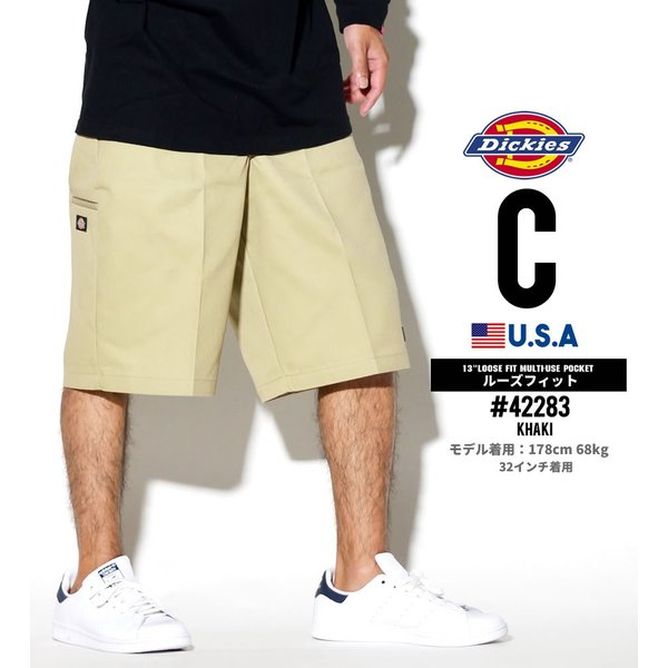 ディッキーズ ワークハーフパンツ ショートパンツ メンズ 大きいサイズ Dickies USA企画 Loose Fit Multi-Use Pocket Work Shorts #42283 deep 04
