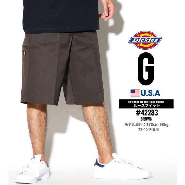 ディッキーズ ワークハーフパンツ ショートパンツ メンズ 大きいサイズ Dickies USA企画 Loose Fit Multi-Use Pocket Work Shorts #42283 deep 08