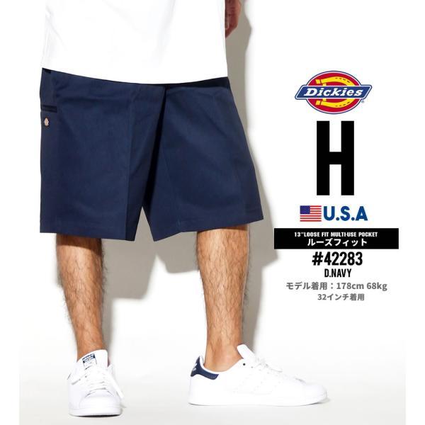 ディッキーズ ワークハーフパンツ ショートパンツ メンズ 大きいサイズ Dickies USA企画 Loose Fit Multi-Use Pocket Work Shorts #42283 deep 09