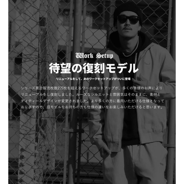 ダックキャンバス セットアップ メンズ カバーオールジャケット バギーパンツ 上下セット ワークウェア 作業着 B系 ストリート ファッション 大きいサイズ 秋冬|deep|02