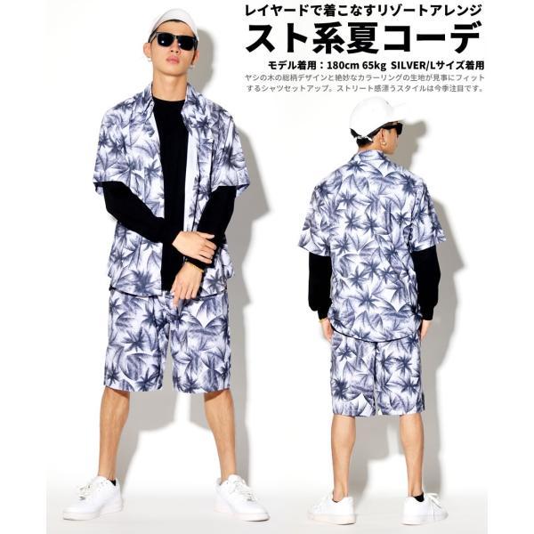 c3a0ac9e2d6e8c ... セットアップ メンズ 夏 半袖アロハシャツ×ハーフパンツ 上下セット ボタニカル柄 大きいサイズ サーフ