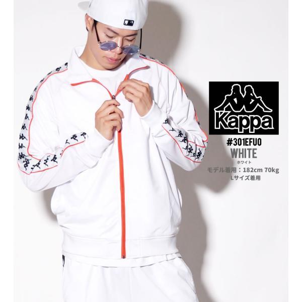 Uomo: Abbigliamento Altro Abbigliamento Uomo Trend Mark Kappa 222 Banda Anniston Slim 301efu0