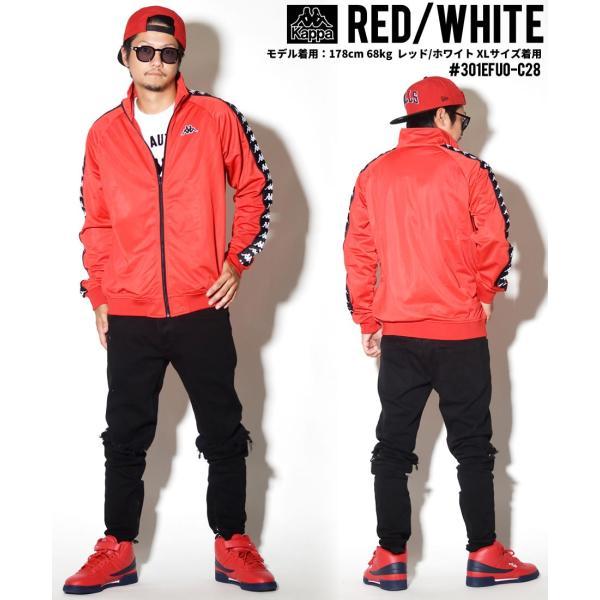 Trend Mark Kappa 222 Banda Anniston Slim 301efu0 Altro Abbigliamento Uomo
