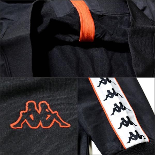 Trend Mark Kappa 222 Banda Anniston Slim 301efu0 Uomo: Abbigliamento Altro Abbigliamento Uomo