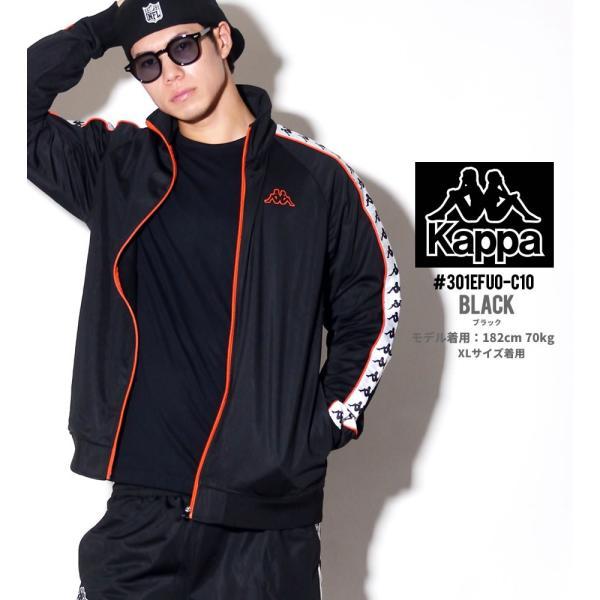 Abbigliamento E Accessori Trend Mark Kappa 222 Banda Anniston Slim 301efu0