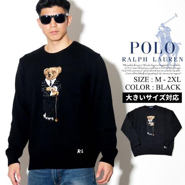 ポロゴルフ ラルフローレン コットンニットセーター メンズ 吸汗速乾 USAモデル POLO GOLF Ralph Lauren PEPRFORMANCE BEAR CREW NECK SWEATER (S191GC01)|deep