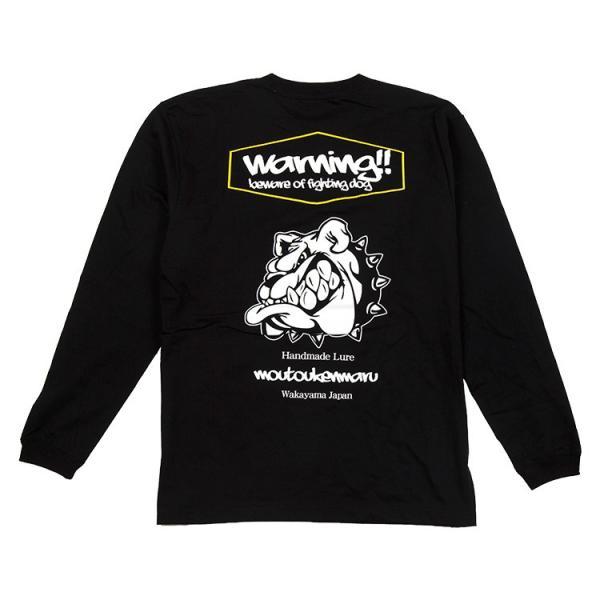 猛闘犬丸  ロングTシャツ 長袖 【GTロゴ】|deepblue-ocean