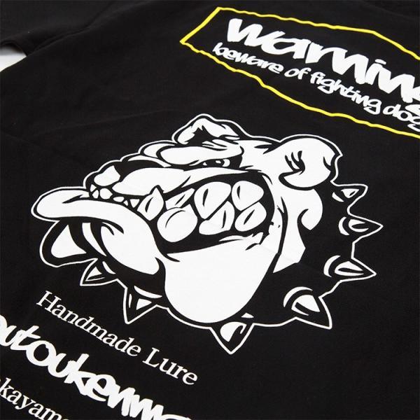 猛闘犬丸  ロングTシャツ 長袖 【GTロゴ】|deepblue-ocean|02