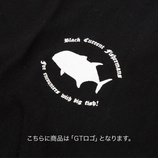猛闘犬丸  ロングTシャツ 長袖 【GTロゴ】|deepblue-ocean|03