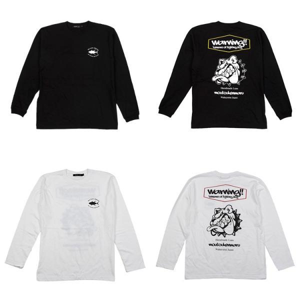 猛闘犬丸  ロングTシャツ 長袖 【GTロゴ】|deepblue-ocean|04