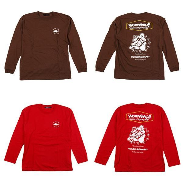 猛闘犬丸  ロングTシャツ 長袖 【GTロゴ】|deepblue-ocean|05