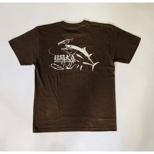 猛闘犬丸  コットンTシャツ 半袖 【渾身の一撃シリーズ】|deepblue-ocean|04