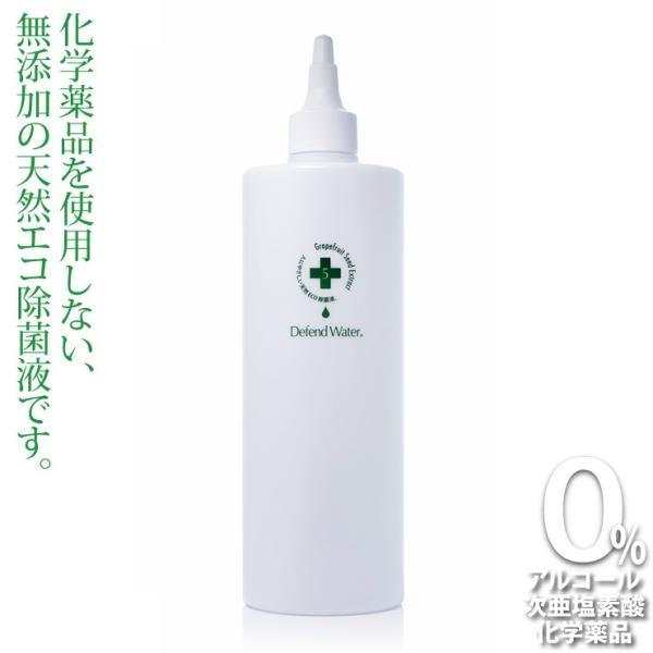 加湿器のヌメリ・悪臭防止に。ミストで空間除菌します。ノロウイルスやレジオネラ菌、インフルエンザ等の予防に。ディフェンドウォーター DW200K|defendwaterstore