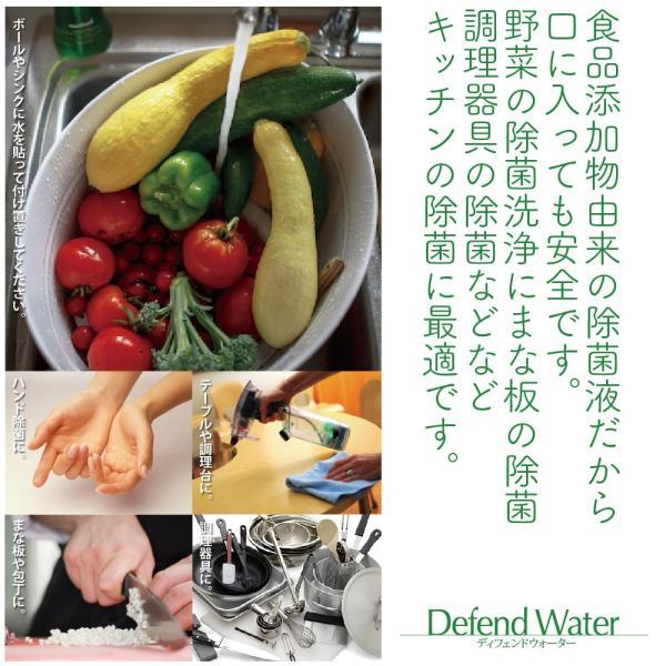 アロマディフューザーで空中浮遊菌の除菌。ノロウイルスやインフルエンザ等の予防に。ディフェンドウォーター DW25A|defendwaterstore|05
