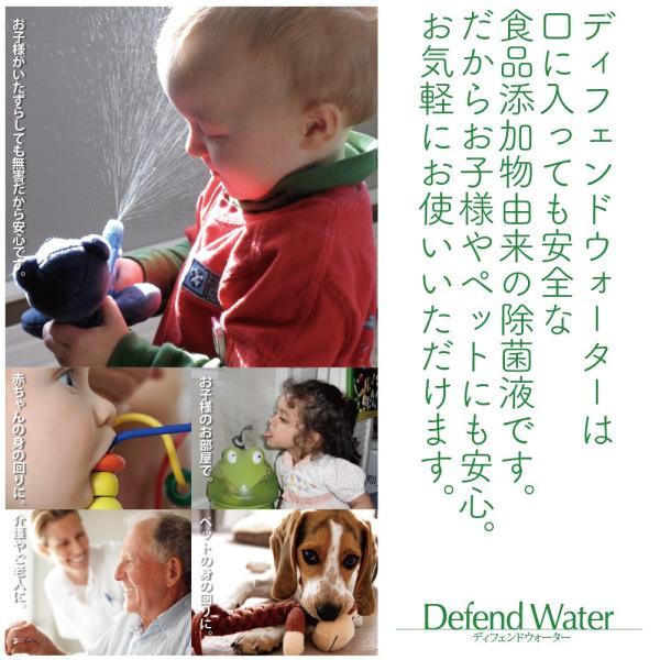 アロマディフューザーで空中浮遊菌の除菌。ノロウイルスやインフルエンザ等の予防に。ディフェンドウォーター DW25A|defendwaterstore|06