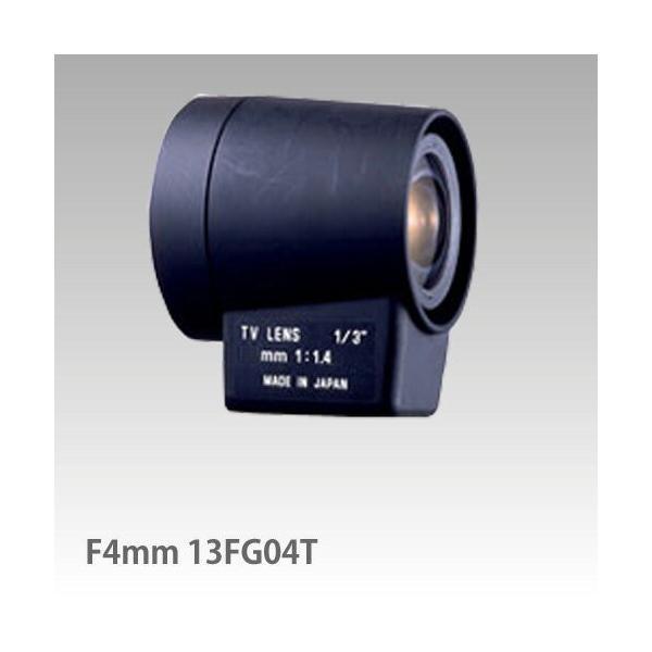 防犯カメラ 単焦点 レンズ タムロン (TAMRON) オートDC/F4mm 13FG04T