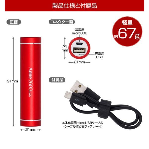 モバイルバッテリー iPhone 軽量 大容量 コンパクト 携帯充電器 持ち運び ミニ スティック型 2600mAh 旅行便利グッズ アウトレット おしゃれ|dejiking|12