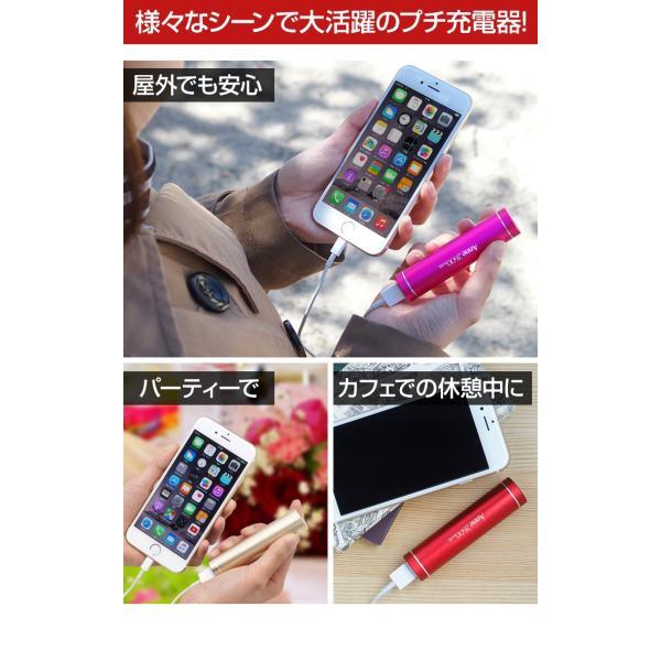 モバイルバッテリー iPhone 軽量 大容量 コンパクト 携帯充電器 持ち運び ミニ スティック型 2600mAh 旅行便利グッズ アウトレット おしゃれ|dejiking|06