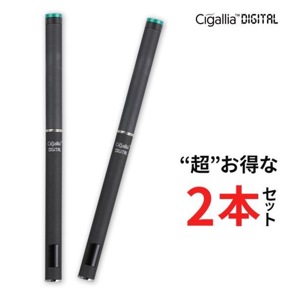 プルームテック 本体 2本セット 新型 電子タバコ スターターキット 爆煙 ploom tech お知らせ機能付き コンパチブル品 シガリアデジタル Cigallia|dejiking