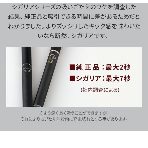 プルームテック 本体 2本セット 新型 電子タバコ スターターキット 爆煙 ploom tech お知らせ機能付き コンパチブル品 シガリアデジタル Cigallia|dejiking|11