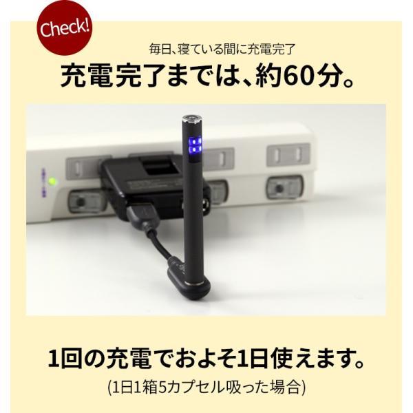 プルームテック 本体 2本セット 新型 電子タバコ スターターキット 爆煙 ploom tech お知らせ機能付き コンパチブル品 シガリアデジタル Cigallia|dejiking|15