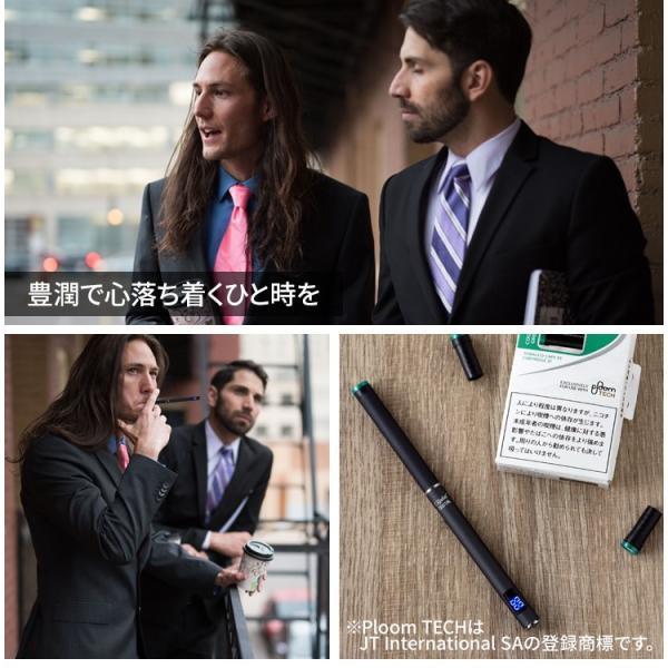 プルームテック 本体 2本セット 新型 電子タバコ スターターキット 爆煙 ploom tech お知らせ機能付き コンパチブル品 シガリアデジタル Cigallia|dejiking|03
