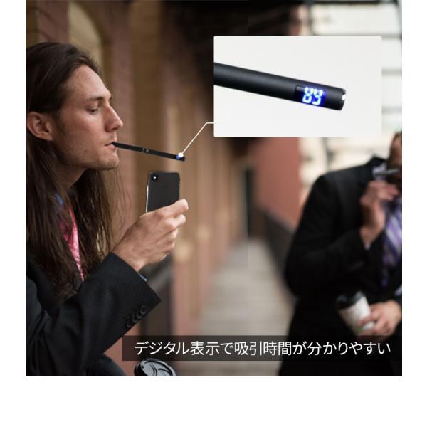 プルームテック 本体 2本セット 新型 電子タバコ スターターキット 爆煙 ploom tech お知らせ機能付き コンパチブル品 シガリアデジタル Cigallia|dejiking|04