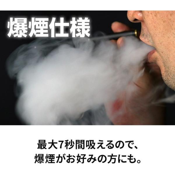 プルームテック 本体 2本セット 新型 電子タバコ スターターキット 爆煙 ploom tech お知らせ機能付き コンパチブル品 シガリアデジタル Cigallia|dejiking|09