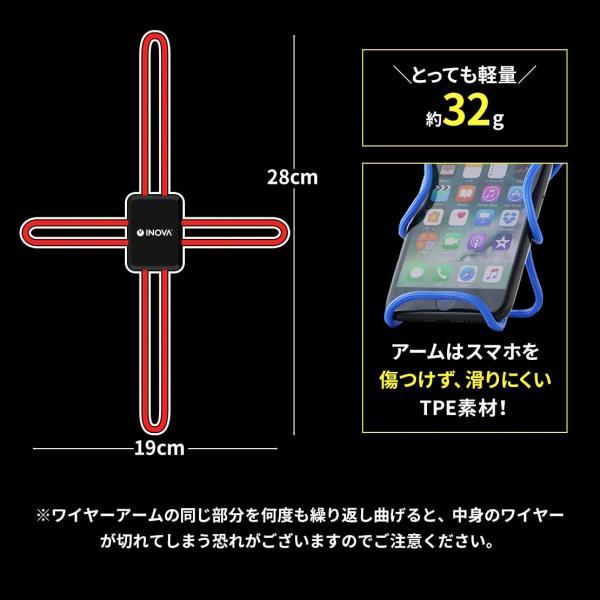 スマホホルダー 車載ホルダー クリップ スタンド iPhone アンドロイド 携帯 エアコン くねくね 車中泊グッズ 卓上 ポイント消化|dejiking|17