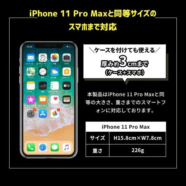 スマホホルダー 車載ホルダー クリップ スマホスタンド 車 iPhone アンドロイド 携帯 エアコン くねくね 車中泊グッズ 卓上 ポイント消化 ドラレコ アプリ dejiking 18