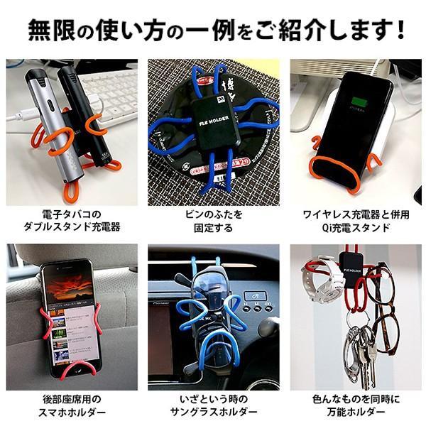 スマホホルダー 車載ホルダー クリップ スタンド iPhone アンドロイド 携帯 エアコン くねくね 車中泊グッズ 卓上 ポイント消化|dejiking|21