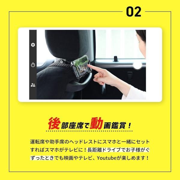 スマホホルダー 車載ホルダー クリップ スマホスタンド 車 iPhone アンドロイド 携帯 エアコン くねくね 車中泊グッズ 卓上 ポイント消化 ドラレコ アプリ dejiking 05