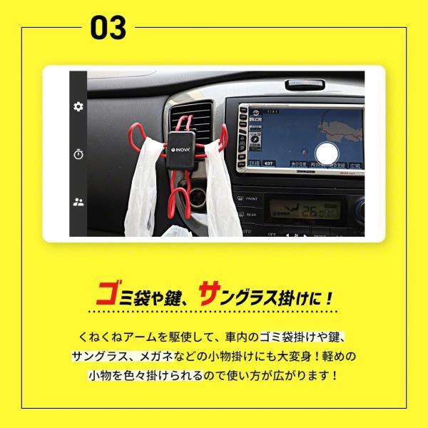 スマホホルダー 車載ホルダー クリップ スマホスタンド 車 iPhone アンドロイド 携帯 エアコン くねくね 車中泊グッズ 卓上 ポイント消化 ドラレコ アプリ dejiking 06