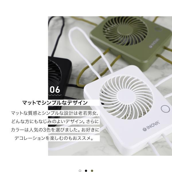 扇風機 小型 ベビーカー 暑さ対策 USB 静音 強力 壁掛け 卓上 携帯 充電式 ハンディファン ポータブル ミニ くねせん くね扇 INOVA ベビーカー用 赤ちゃん|dejiking|12
