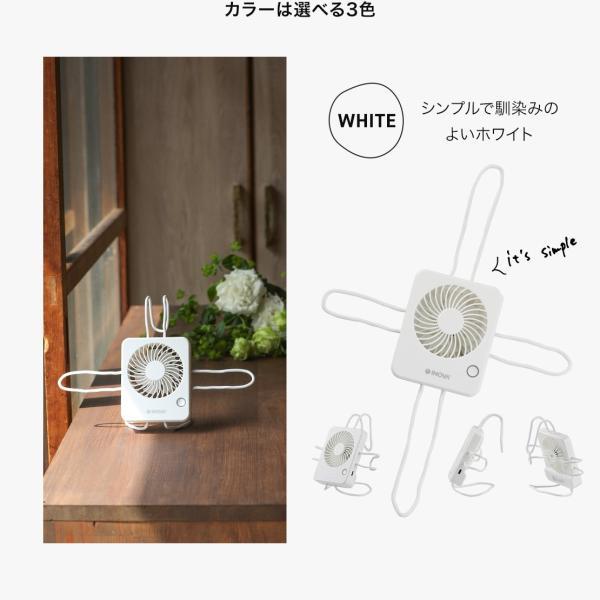 扇風機 小型 ベビーカー 暑さ対策 USB 静音 強力 壁掛け 卓上 携帯 充電式 ハンディファン ポータブル ミニ くねせん くね扇 INOVA ベビーカー用 赤ちゃん|dejiking|13
