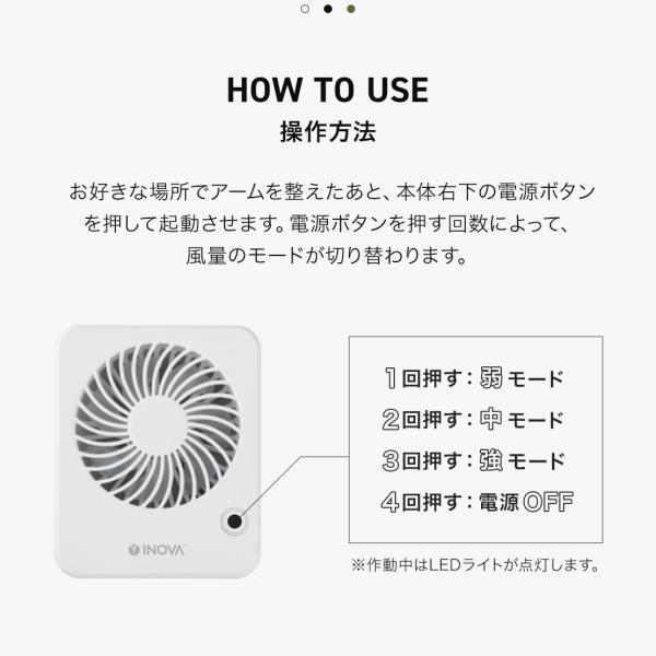 扇風機 小型 ベビーカー 暑さ対策 USB 静音 強力 壁掛け 卓上 携帯 充電式 ハンディファン ポータブル ミニ くねせん くね扇 INOVA ベビーカー用 赤ちゃん|dejiking|16