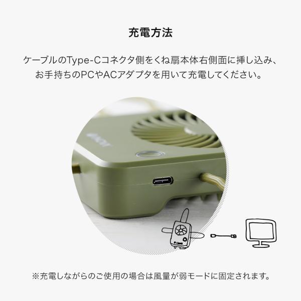 扇風機 小型 ベビーカー 暑さ対策 USB 静音 強力 壁掛け 卓上 携帯 充電式 ハンディファン ポータブル ミニ くねせん くね扇 INOVA ベビーカー用 赤ちゃん|dejiking|17