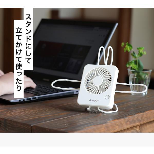 扇風機 小型 ベビーカー 暑さ対策 USB 静音 強力 壁掛け 卓上 携帯 充電式 ハンディファン ポータブル ミニ くねせん くね扇 INOVA ベビーカー用 赤ちゃん|dejiking|04