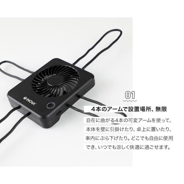 扇風機 小型 ベビーカー 暑さ対策 USB 静音 強力 壁掛け 卓上 携帯 充電式 ハンディファン ポータブル ミニ くねせん くね扇 INOVA ベビーカー用 赤ちゃん|dejiking|07