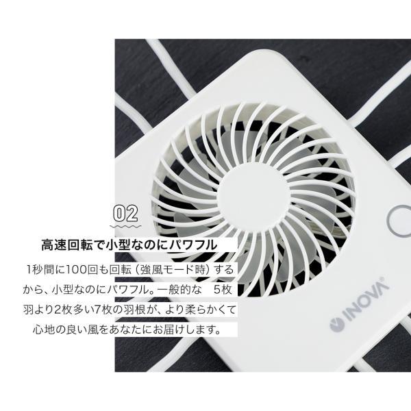 扇風機 小型 ベビーカー 暑さ対策 USB 静音 強力 壁掛け 卓上 携帯 充電式 ハンディファン ポータブル ミニ くねせん くね扇 INOVA ベビーカー用 赤ちゃん|dejiking|08