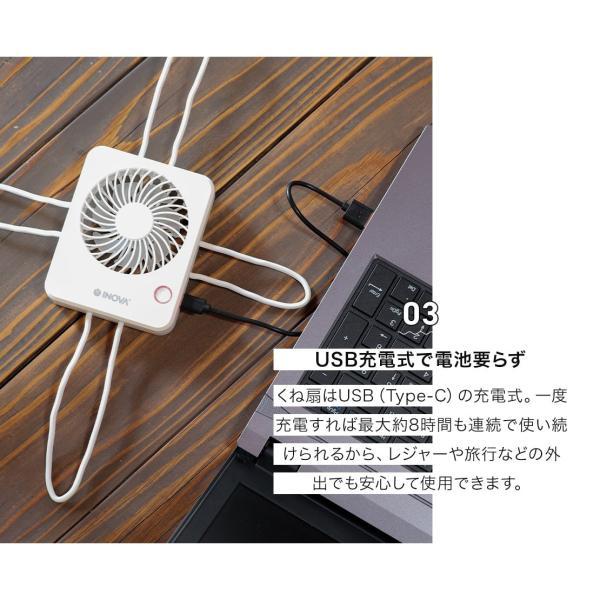 扇風機 小型 ベビーカー 暑さ対策 USB 静音 強力 壁掛け 卓上 携帯 充電式 ハンディファン ポータブル ミニ くねせん くね扇 INOVA ベビーカー用 赤ちゃん|dejiking|09