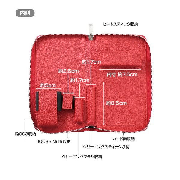 iQOS3 ケース アイコス Multi マルチ カバー 対応 収納 便利 電子 タバコ ヒートスティック カード 収納 オシャレ 大容量 iQos3 Multi レザーケース 3R-IQS04 dejiking 11