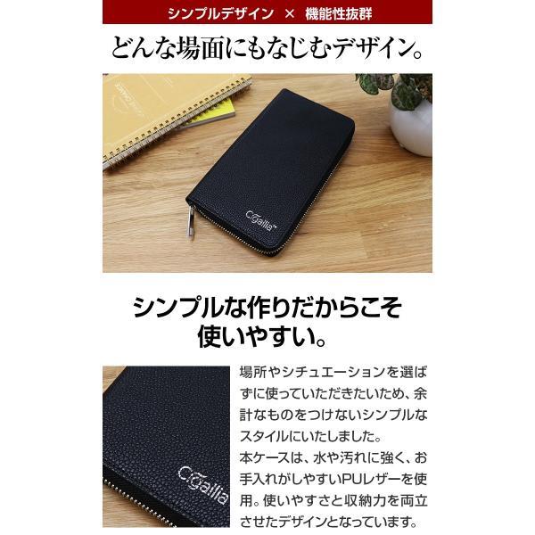 iQOS3 ケース アイコス Multi マルチ カバー 対応 収納 便利 電子 タバコ ヒートスティック カード 収納 オシャレ 大容量 iQos3 Multi レザーケース 3R-IQS04 dejiking 04