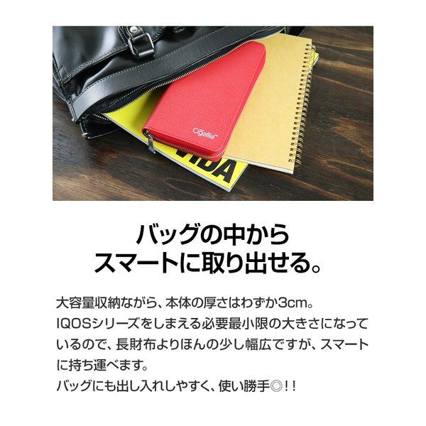iQOS3 ケース アイコス Multi マルチ カバー 対応 収納 便利 電子 タバコ ヒートスティック カード 収納 オシャレ 大容量 iQos3 Multi レザーケース 3R-IQS04 dejiking 05