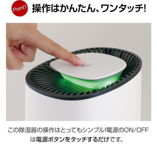 除湿機 コンパクト 除湿器 電気代安い 静音 お手入れ簡単 小型 省エネ クローゼットや 押し入れ ダニ カビ 湿気対策 クルラ Qurra ペルチェ式|dejiking|14