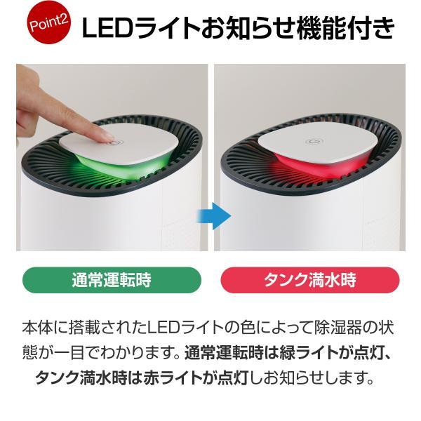 除湿機 コンパクト 除湿器 電気代安い 静音 お手入れ簡単 小型 省エネ クローゼットや 押し入れ ダニ カビ 湿気対策 クルラ Qurra ペルチェ式|dejiking|15
