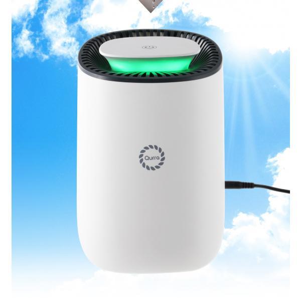 除湿機 コンパクト 除湿器 電気代安い 静音 お手入れ簡単 小型 省エネ クローゼットや 押し入れ ダニ カビ 湿気対策 クルラ Qurra ペルチェ式|dejiking|03